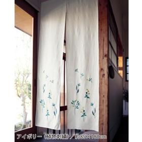 カーテン 安い おしゃれ のれん カフェカーテン ベルメゾン フレンチリネンのれん アイボリー 植物刺繍 約85×150