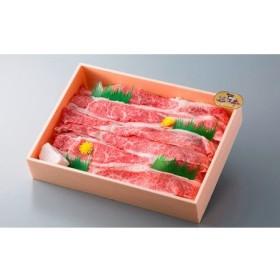 極上近江牛カルビスライス800g[高島屋選定品]