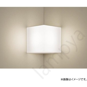 LEDポーチ灯(ブラケット)XLGB81901CB1(LGB81005+LLD2000V CB1)XLGB81901 CB1 パナソニック