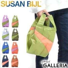 【商品レビューで+5倍】スーザンベル エコバッグ SUSAN BIJL トートバッグ UNTITLED The New Shoppingbag S ショッピングバッグ 53193-2