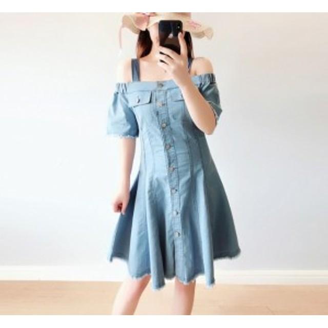 大きいサイズ レディース ワンピース オフショル デニムワンピ 半袖 フレア スカート