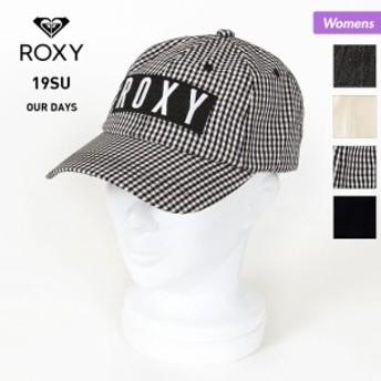 ROXY/ロキシー レディース キャップ RCP192309 帽子 ぼうし ロゴ 紫外線対策 サイズ調節可能 アウトドア 女性用 10%OFF