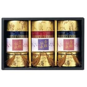 内祝い 内祝 お返し ギフト 静岡銘茶 香雅伝承 日本茶 セット 詰め合わせ 詰合せ CFL-100 (20) お歳暮 御歳暮