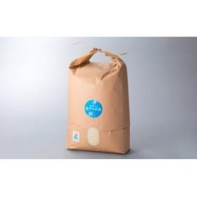 滋賀県限定品種環境こだわり米みずかがみ10kg[高島屋選定品]
