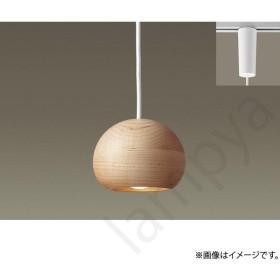 LEDペンダントライト LGB16794LE1(LGB16794 LE1)パナソニック(ライティングレール/配線ダクトレール)