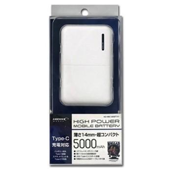 【磁気研究所】 モバイルバッテリー HD-MBC5000FTWH 携帯用イヤホン