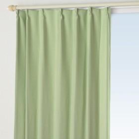 1級遮光カーテン 防炎 形状記憶 Aフック 幅100×丈100cm 2枚 リーフグリーン