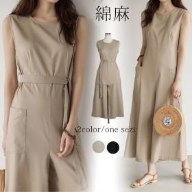パーティードレス パンツドレス ワイドパンツ オールインワン サロペット リネン混 5分袖