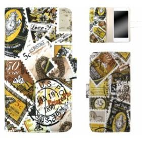 シンプルスマートフォン SoftBank 008Z ケース スマホケース 手帳 型 手帳型 オーダー ポステージ 生地 手帳ケース スマホカバー