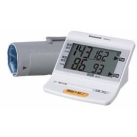 パナソニック EW-BU16-W 上腕血圧計 ホワイト
