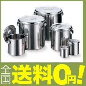 AG 18-8 深型 丸型キッチンポット 9cm (手無) 11009