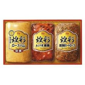 (140N052)丸大食品 煌彩ハムギフト  GT-40B