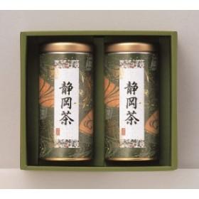 静岡茶詰合せ 煎茶 ギフト