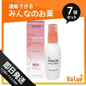 1個あたり1650円 ミノン アミノモイスト モイストチャージ ミルク 100g 7個セット