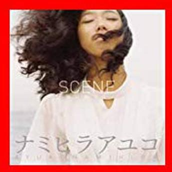 SCENE-瞳に映す色- [CD] ナミヒラアユコ