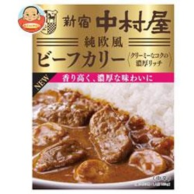 【送料無料】中村屋 新宿中村屋 純欧風ビーフカリー クリーミーなコクの濃厚リッチ 180g×5箱入