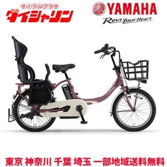 電動自転車 ヤマハ 電動アシスト自転車 子供乗せ PAS Babby un リヤチャイルドシート標準装備モデル パス 20インチ バビー アン 2019 X0U