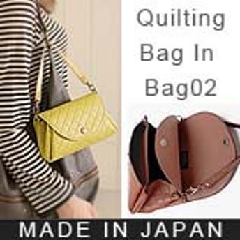 キルティング柄ポシェット!3つのポケットで沢山収納! お洒落なスマホケースとして♪バッグインバッグ 整理 化粧ポーチ 日本製 BAG02