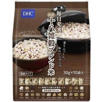 DHC DHC国産十八雑穀ブレンド米個装30g×10袋