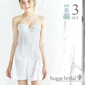 ブライダルインナー 3点セット ブラジャー&ウエストニッパー&フレアパンツ(シンプルリュクス) 【ブライダル インナー 結婚式 ドレス】