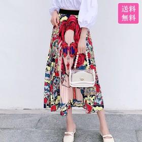 2019新作 スカート 韓国ファッション 今旬トレンド デザインスカート オシャレ可愛い レディース選べる2色 ns-068