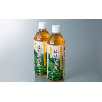 政所平番茶 PET500ml24本セット[高島屋選定品]