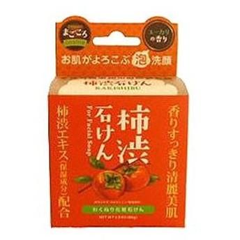 ケアフアスト 渋柿石けん(80g)