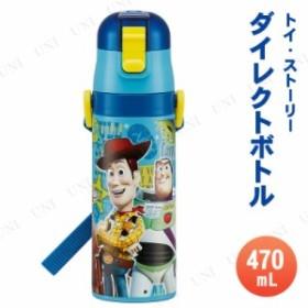 【取寄品】 超軽量ダイレクトボトル 470mL トイ・ストーリー 台所用品 キッチン用品 水筒 子ども用 子供用