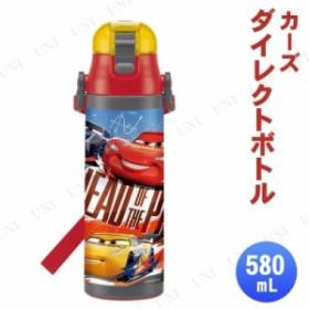 【取寄品】 超軽量ダイレクトボトル 580mL カーズ 台所用品 キッチン用品 水筒 子ども用 子供用