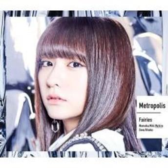 Fairies フェアリーズ / Metropolis~メトロポリス~ 【初回生産限定 林田真尋盤】【CD Maxi】