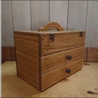 シンプル&シックなお裁縫箱(Lサイズ・引き出し2杯・木のつまみ丸型)