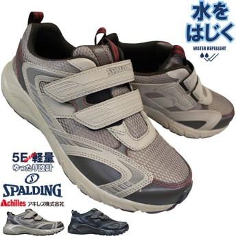 スポルディング SPALDING JN-348 黒 サンド メンズスニーカー ジョギングシューズ 運動靴 JIN 3480 5E 幅広 マジックテープスニーカー 防水 撥水 アキレス