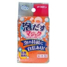 クリピカ 泡だすスポンジ オレンジ