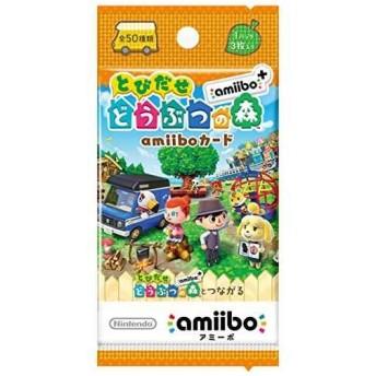 『とびだせ どうぶつの森 amiibo+』amiiboカード 5パックセット [4969123701514] [任天堂]