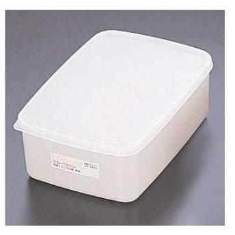 ミューファン シール容器 M-1(310ml) AMY0101