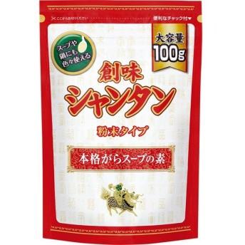 創味食品工業 シャンタン 粉末タイプ 100g