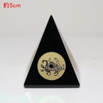 【天然石 置き石】ピラミッド型 オブシディアン 四神獣 (金彫り) 5cm