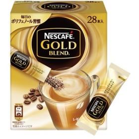 ネスレ ネスカフェ ゴールドブレンド コーヒーミックス 6.6g 1箱(28本)