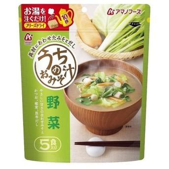 天野うちのおみそ汁野菜5食40gまとめ買い(×6)|4971334208744(tc)
