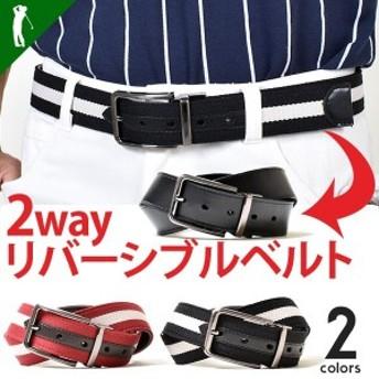 ベルト ゴルフ小物 長さ調節可能リバーシブルラインデザインゴルフベルト ゴルフ小物 メンズ 夏サンタリート (IF-BT1904)belt