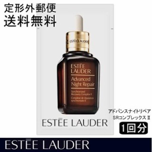 エスティローダー アドバンス ナイト リペア SR コンプレックス II-ESTEE LAUDER-