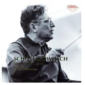 ショスタコーヴィチ:交響曲第10番/クルト・ザンデルリンク/ベルリン交響楽団