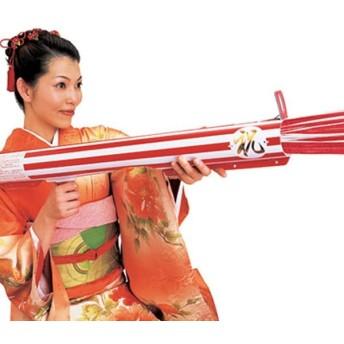 祝砲バズーカ クラッカー (紅白紙テープの弾2ケ付) パーティークラッカー