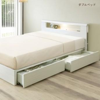 ベッド ダブルベッド ダブル 白 おしゃれ 北欧 引き出し付き 棚付き ライト付き LEDライト コンセント付き 引き出し シンプル 鏡面 ラッ