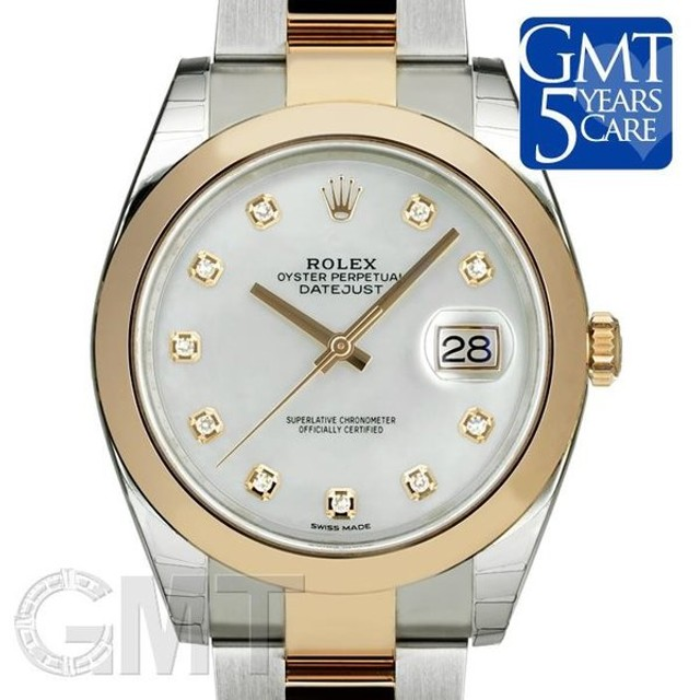 outlet store 8f88e 3937e ロレックス デイトジャスト41 126301NG ホワイトシェル ROLEX ...