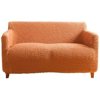 縦横 ストレッチ ぴったりフィット ソファーカバー(肘付き2人掛け 幅120〜140cm) オレンジ 47425B11