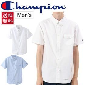 半袖シャツ  メンズ チャンピオン Champion キャンパス CAMPUS ショートスリーブ ボタンダウンシャツ 男性 カジュアルシャツ/C3-M341【取寄】