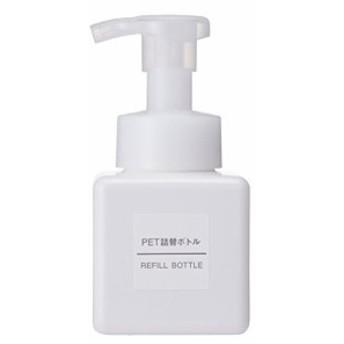 無印良品 PET詰替ボトル・泡タイプ・ホワイト・250ml用 250ml用