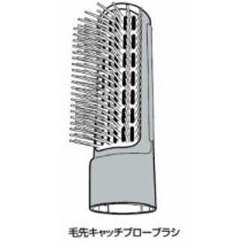 Panasonic毛先キャッチブローブラシ(白)EHKA20WH7617 パナソニッ