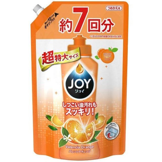 ジョイコンパクト オレンジピール 詰替用 超特大  1065ml